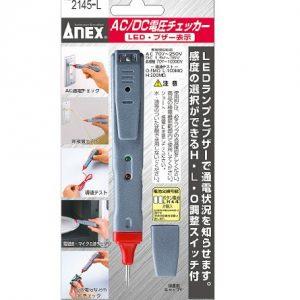ANEX 2145-L